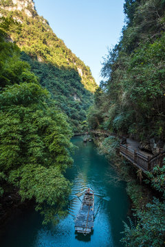 Three Gorges Tribe Scenic Spot along the Yangtze River