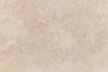 Cream marble background, natural stone texture.