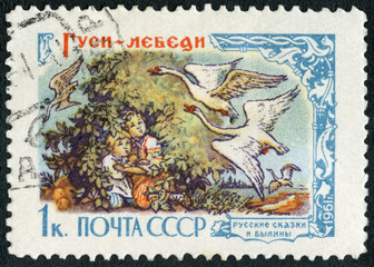 USSR - 1961: shows The Geese and the Swans, Russian Fairy Tales