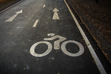 The bike path