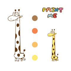 Coloring book with cute cartoon  giraffe. Vector image.