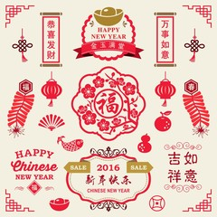 Chinese New Year decoration collection of calligraphy and typography design with labels, icons and greeting cards elements. Translation: Prosperity, Propitious and Happy Chinese New Year.