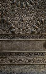 Ornaments of the bronze-plate door of Sultan al-Zahir Barquq Mos