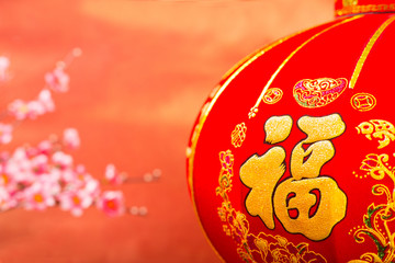 Chinese new year red lantern decoration