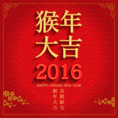 Chinese New Year design. 10 eps