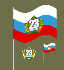 Flag of Russia. Banner of Russian army. Green star symbol of a m