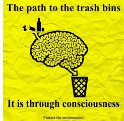Защита природы от мусора картинки