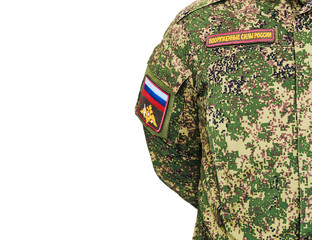 Russian soldiers in camouflage uniforms isolated on white