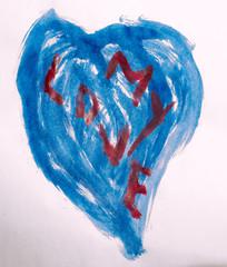 Сердце для дня святого Валентина