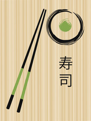 Vector Sushi with Chopsticks on Bamboo Background Illustration