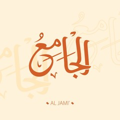vector illustration Calligraphy the name of Allah. The art of calligraphy