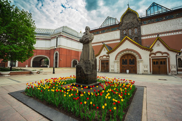 Tretyakov Gallery is art museum having collection of Russian art