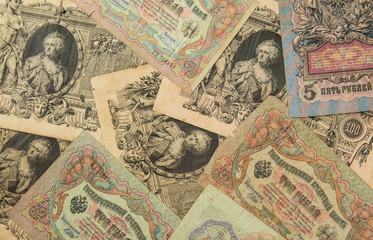 Business money old Russian money