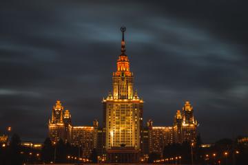 Lomonosov Moscow State University at night