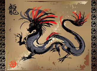 Japanese Dragon drawing