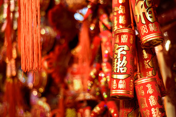 Traditional Chinese new year red decorations. Chinese red firecrackers.