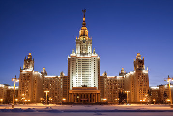View on the building of Moscow University in the evening. Moscow. Russia.