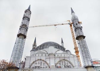 Camii İnşatı