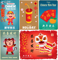Vintage Chinese new year poster design with Chinese Zodiac monkey, fire cracker, lion dance, Chinese wording meanings: Happy Chinese New Year, Wealthy & best prosperous.