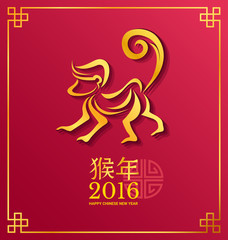 Gold monkey Zodiac wording Translation is fortunate and Year of
