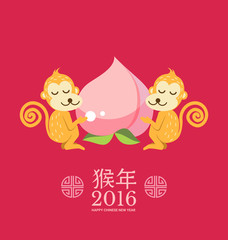 Monkeys zodiac and Peach Translation is fortunate and Year of Mo