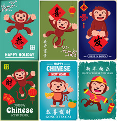 Vintage Chinese new year poster design with Chinese Zodiac monkey, Chinese wording meanings: Happy Chinese New Year, Wealthy & best prosperous.