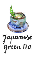 Cup of Japanese green tea with green leaf