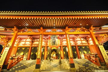 Sensoji Temple at Asakusa Tokyo Japan