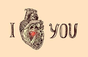 illustration of mechanical heart