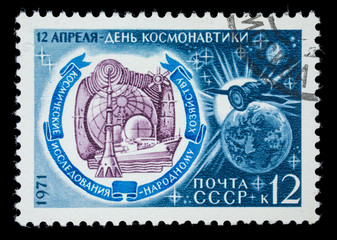 "USSR - CIRCA1971. Postage stamp dedicated to Cosmonautics Day celebration ""Space exploration - the national economy"""