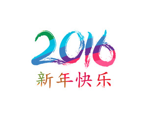 Chinese new year 2016 , Monkey year vector graphics