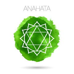 Vector isolated on white background illustration of one of the seven chakras - Anahata. Watercolor hand painted texture.