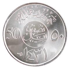 Saudi Arabia coin