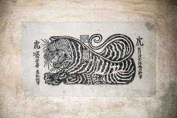 Korea traditional painting - Tigers
