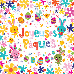 Joyeuses Paques Happy Easter in French greeting card