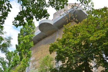 Flak Tower VIII in Arenberg Park, Vienna