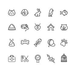Pet Outline Icon Set. Vector
