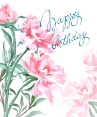 Birthday card with watercolor blooming peonies . (Use for Boarding Pass, invitations, thank you card.) Vector illustration.