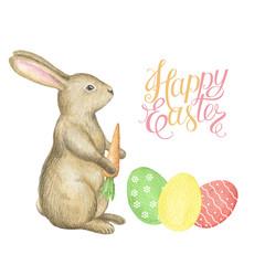 Happy Easter watercolor rabbit.