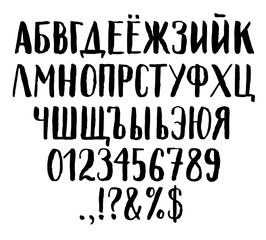 Inky brush lettering cyrillic alphabet.