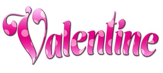 Valentineロゴ/可愛いキュートなバレンタインのロゴです。素敵なイベントになりますように。