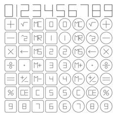 A set of mathematical symbols, vector illustration.