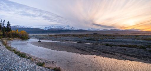 Sunrise Mountain Range Gulkana River Central Alaska