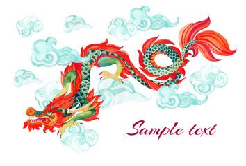Chinese Dragon. Asian dragon illustration