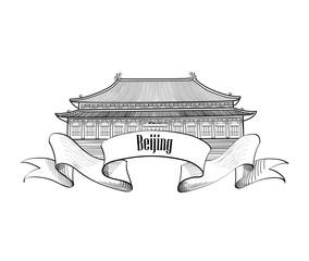 Beijing City Skyline. Fobbiden city landmark Travel China label.
