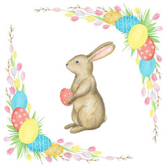 Watercolor Easter rabbit.
