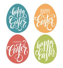 Happy Easter Egg lettering. Vector illustration