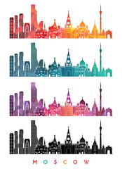 Moscow detailed skylines. vector illustration