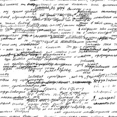 Vector seamless pattern with real hand written text on white paper. Lectures archives on different science, geometry, math, physics, electronic engineering subjects. Natural hand writing style.