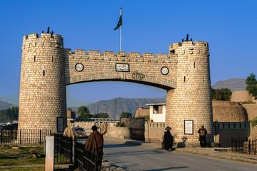 Bab e Khyber Pakistan
